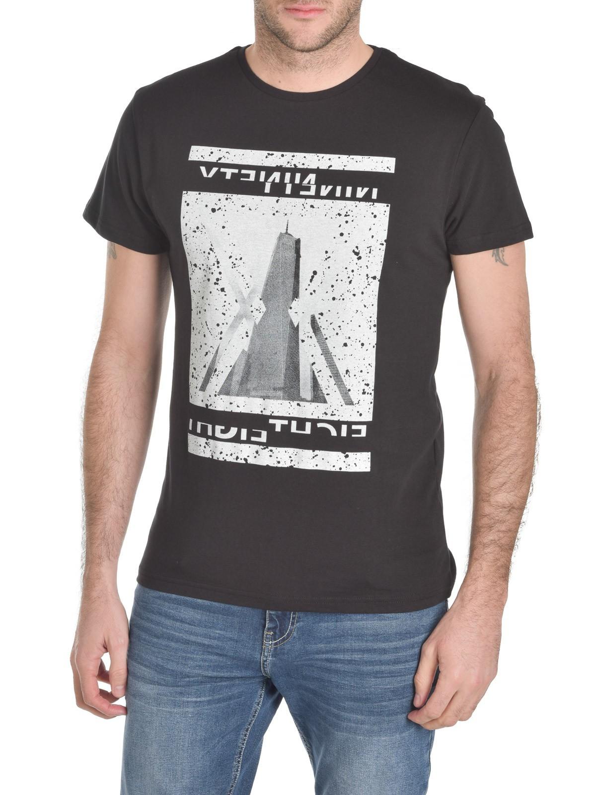 Tee Shirt Manches Courtes Print Urbain Districenter