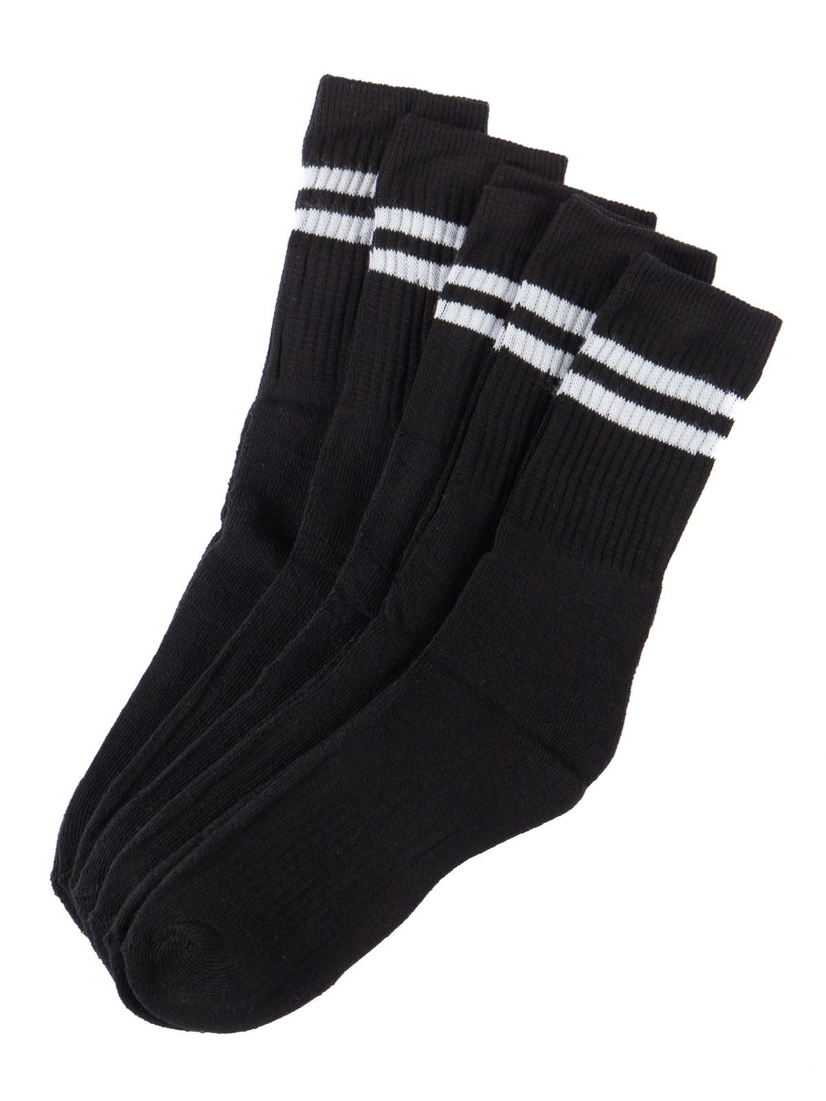 lot 5 paires de chaussettes homme districenter. Black Bedroom Furniture Sets. Home Design Ideas