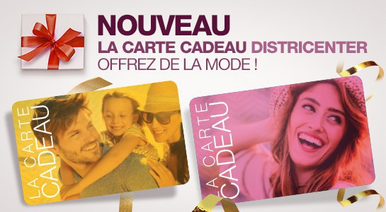 Carte Cadeau DistriCenter